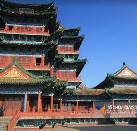 Học bổng du học Trung Quốc - tỉnh Phúc Kiến