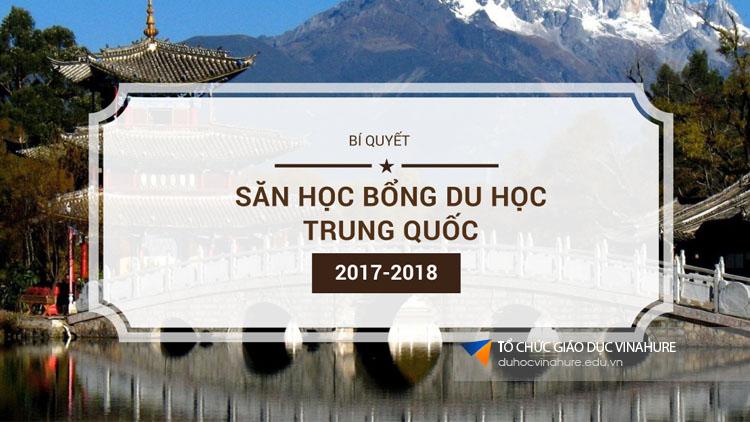 Bí quyết săn học bổng du học Trung Quốc