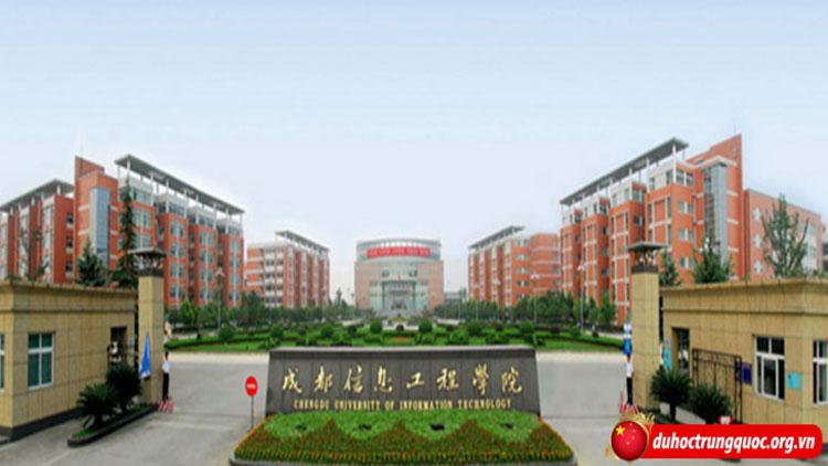 Đại học công nghệ thông tin Thành Đô