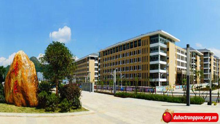 Đại học y Quý Châu