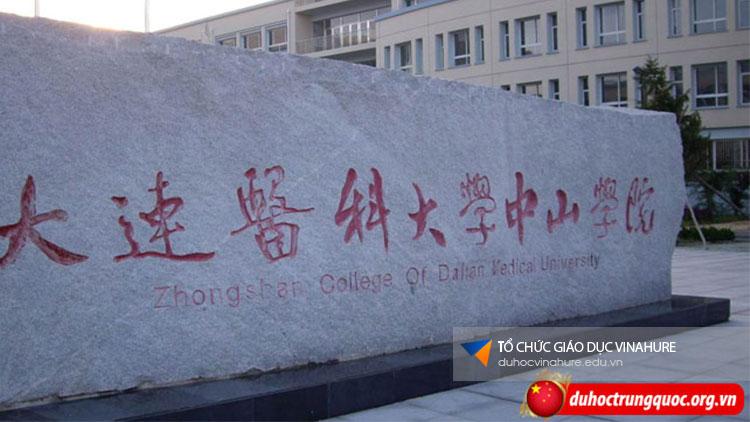 Đại học y Đại Liên