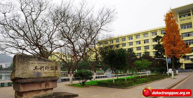 học viện công nghệ quý châu
