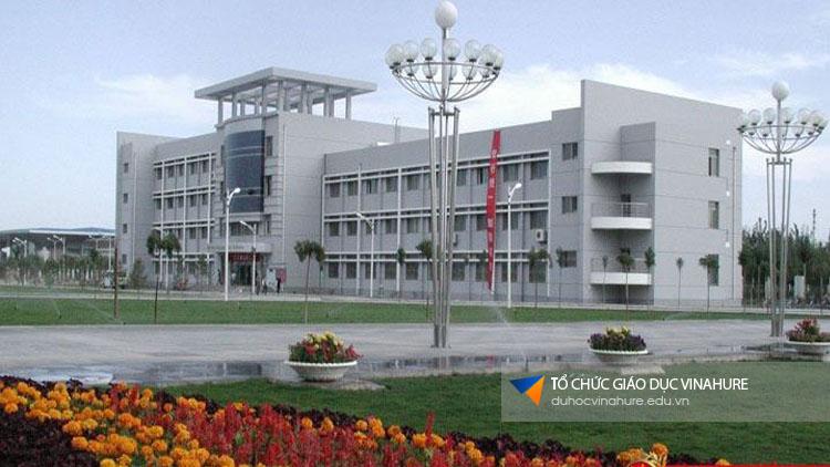 Đại học Ninh Hạ Trung Quốc