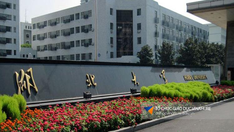 Đại học Hồ Bắc