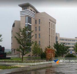 Đại học Công nghệ Hoá dầu Liêu Ninh