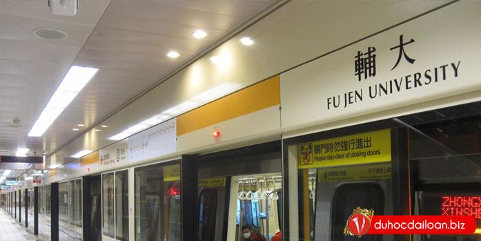 đại học fu jen