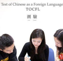 tocfl