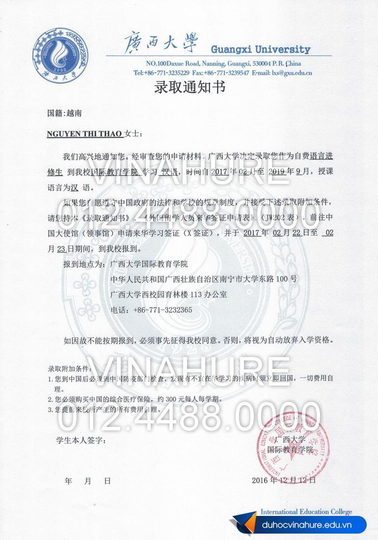 Thư mời Đại học Quảng Tây