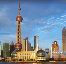 Học phần toàn phần CSC chính phủ Trung Quốc 2017