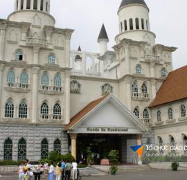 Các trường đào tạo ngành du lịch, khách sạn tại Hàn Quốc