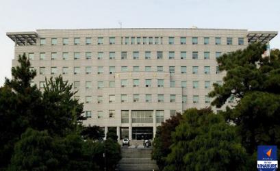 Đại học Chong Shin University