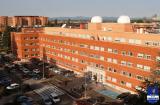 Đại học Complutense of Madrid