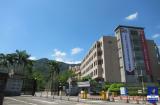 Đại học Khoa học và Công nghệ Jinwen