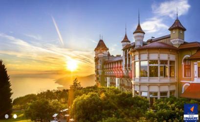 Trường quản lý khách sạn Thụy Sĩ