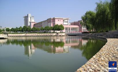 Đại học Kinh tế tài chính Nam Kinh