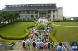 Đại học Phật Quang