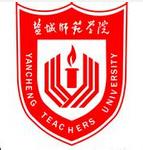 Học viện Sư phạm Diêm Thành