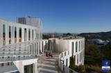 Đại Học Vigo
