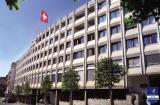 Trường Quản lý Khách sạn và Quản lý Thiết kế IHTTI