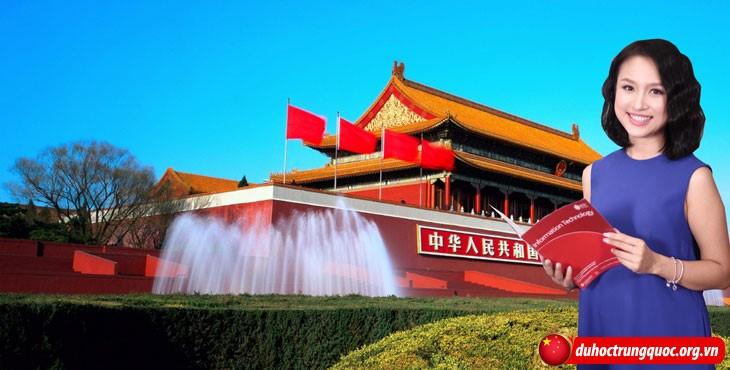 Du học Trung Quốc 2018 - Ưu đãi lớn cho năm mới.