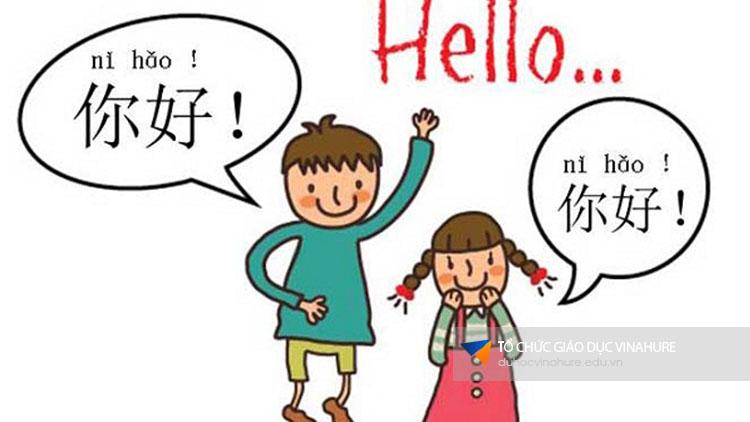 Lễ chào hỏi tại Đài Loan.