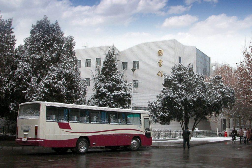 Học bổng toàn phần Đại học Lan Châu