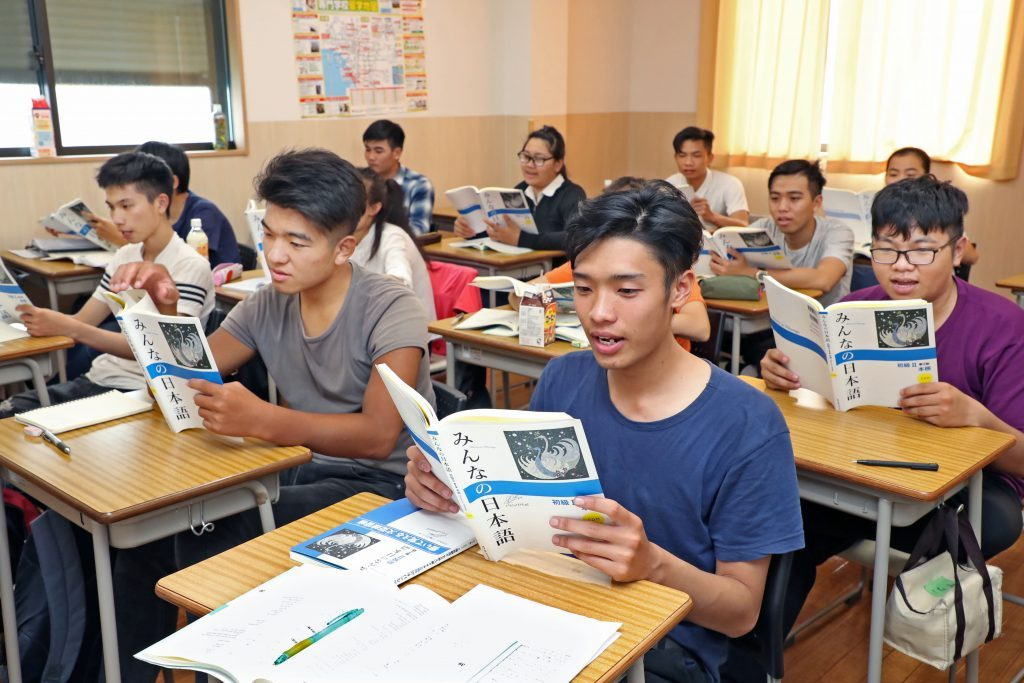 Du học hay thực tập sinh tại Nhật Bản cái nào tốt hơn?