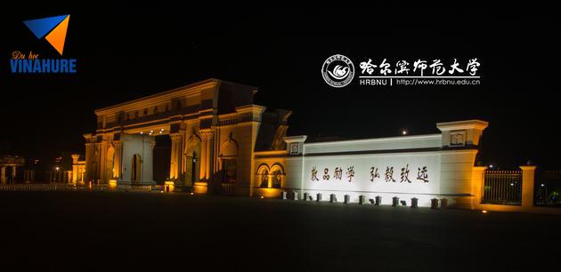 Học bổng CSC đại học sư phạm Cáp Nhĩ Tân năm 2021