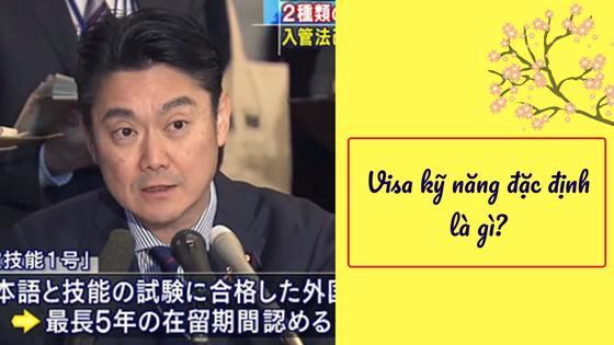 Visa đặc định 5 năm tại Nhật Bản