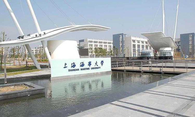 Thông tin về học bổng thành phố Thượng Hải năm 2021