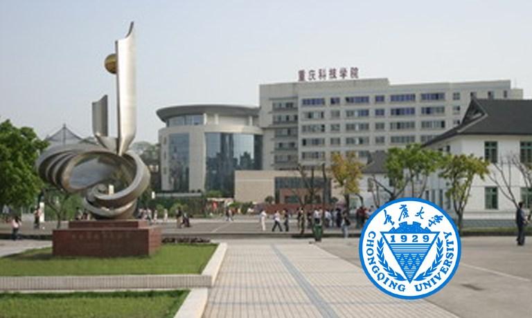 Đại học Trùng Khánh
