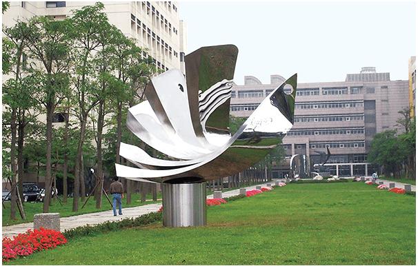 Công nghệ thông tin tại Đài Loan